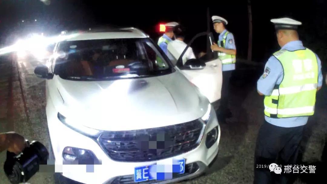 邢台:罚款、拘留、吊照后继续酒驾 男子三次酒驾被查