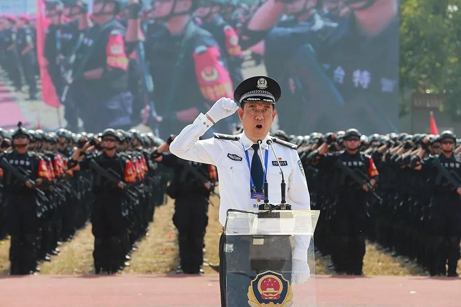 河北省公安厅举行全省公安机关国庆70周年安保誓师大会暨特巡警实战大练兵启动仪式