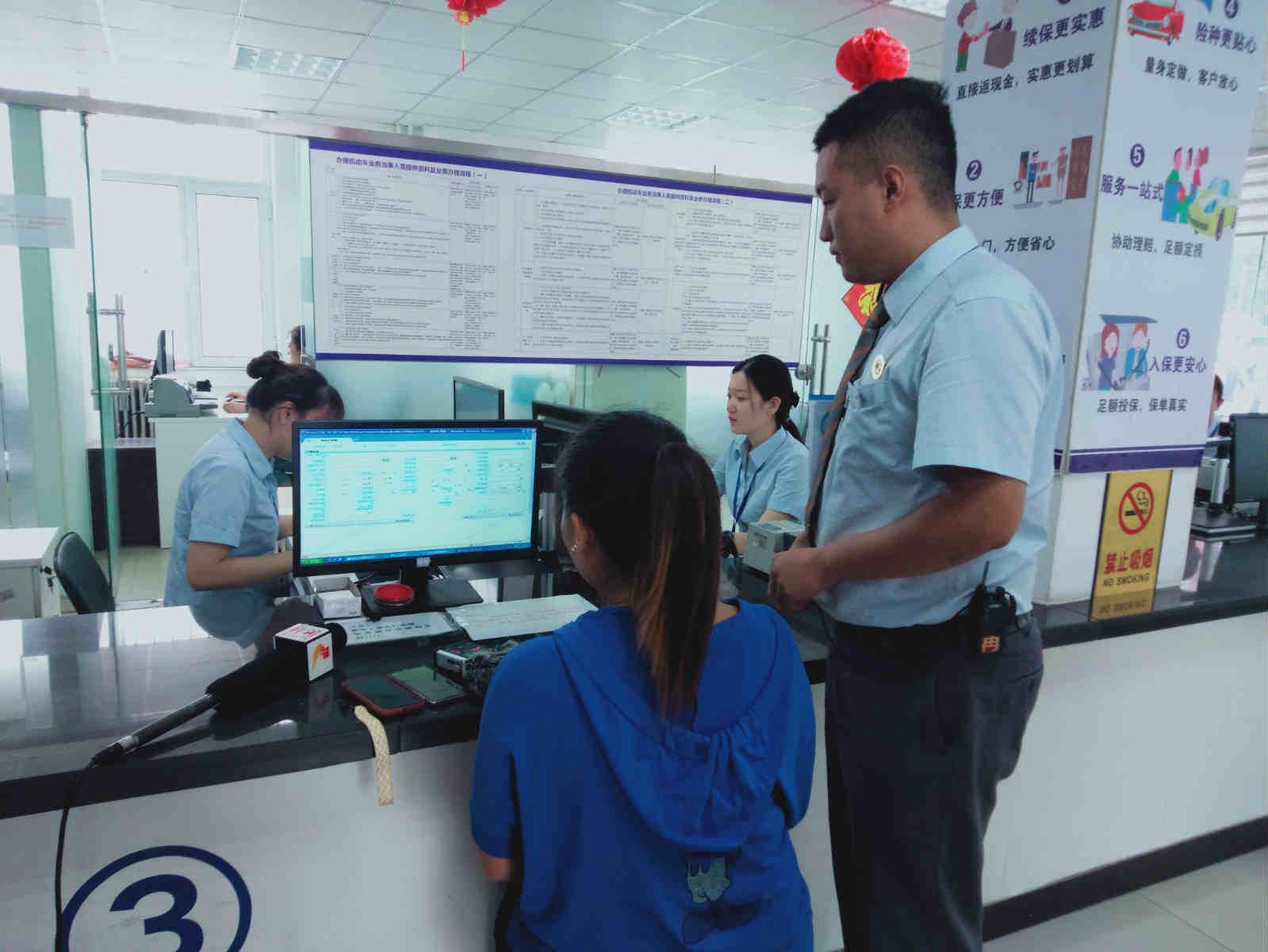 公安交管6项新举措9月20日起推行