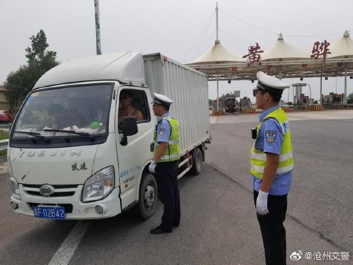 """沧州交警三个""""逢十""""查处1265起交通违法"""
