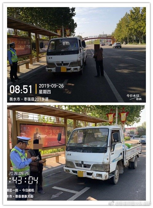 两天内查获两辆报废车,胆大司机均被罚!