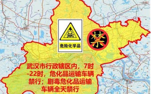 省交管局提醒:10月15日至28日武汉市将实行临时交通管理措施