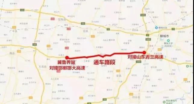 河北又一高速通车了!直连泰安、青岛