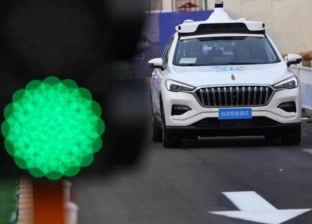 主动驾驶汽车正正在河北1市上路!开启可载人测试
