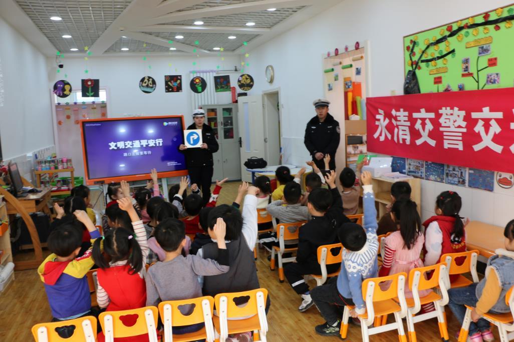 廊坊:永清交通大博金国际进校园  为萌娃们送上新年贺岁