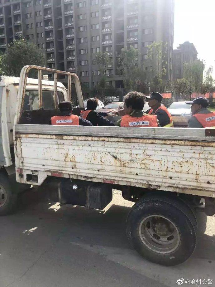 沧州:报废货车还载人上路 ,驾驶人被吊销驾证