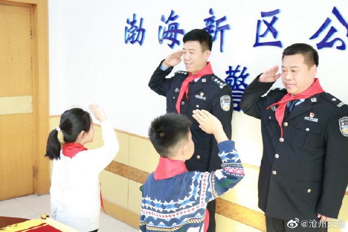 沧州:为孩子们撑起一片安全的天空