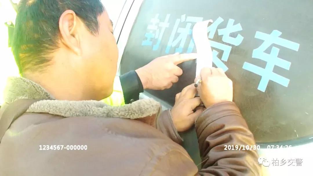 """邢台:考驾照期间开货车""""试手""""练车,无证驾驶被查获"""