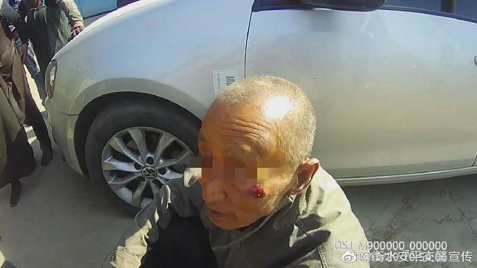 衡水:异地走失老人摔倒 安平交警助其回家