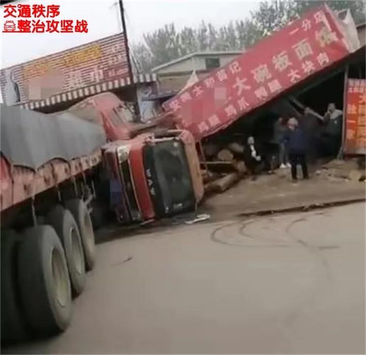 保定:两货车冲进路边民房!事故是怎么发生的