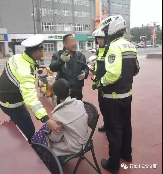 石家庄:孩子贪玩离家一夜未归 交警全城热搜终于找回