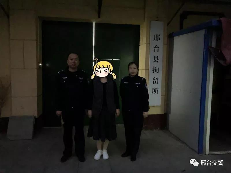 """邢台:拘留一""""胆大""""女司机"""