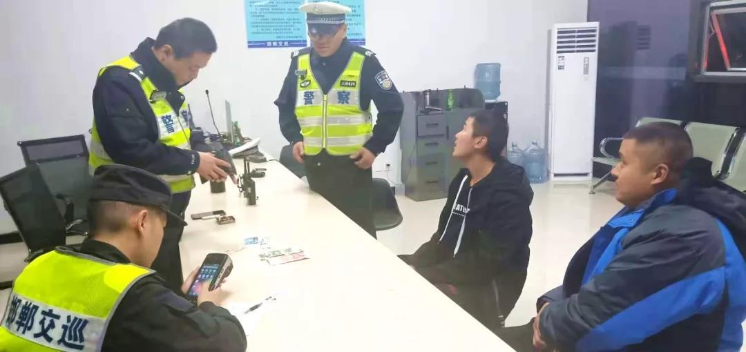 邯郸:群众拾金不昧 交巡警全力寻失主