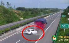 交通安全警示录七:超速的代价