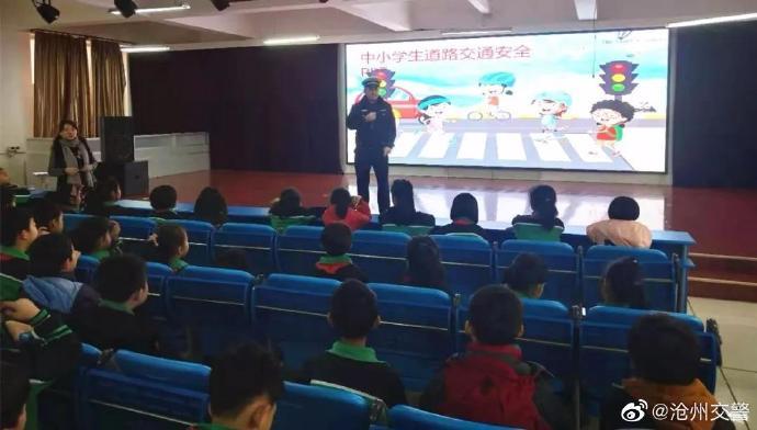 沧州:营造安全氛围、打造平安校园,交警二大队在行动