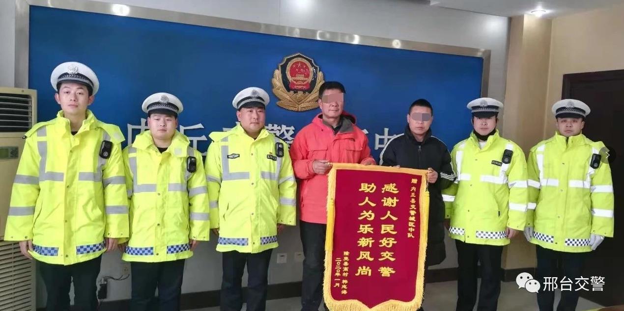邢台:雪天紧急送医,还垫付千元医药费