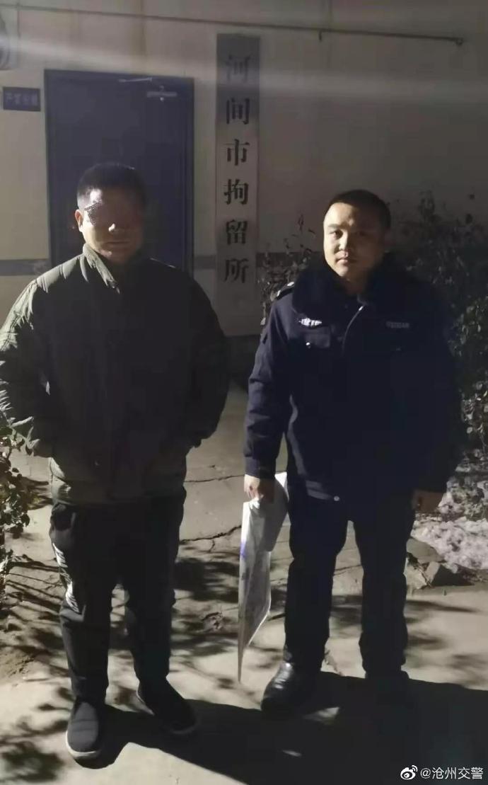 沧州:交警执法理应被尊重 男子朋友圈辱骂交警被拘留