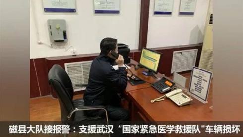 公安交管部门全力保障应急物资运输