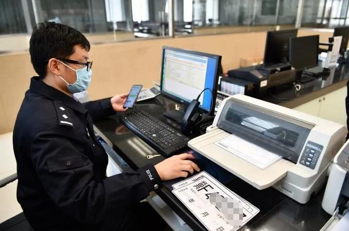 网上办、上门办、绿色通道办、电话点对点办----全省车驾管部门积极服务疫情防控工作