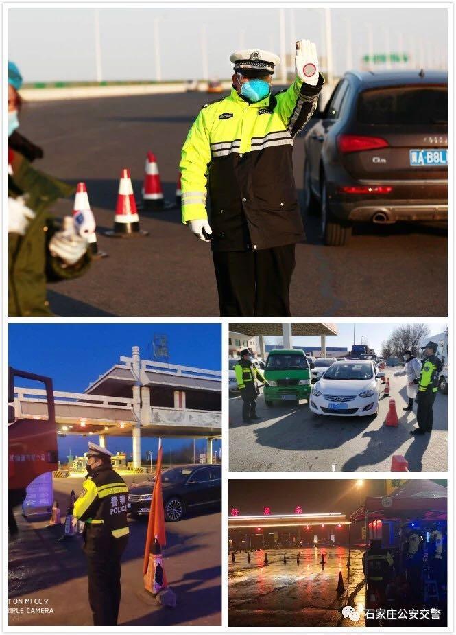 省交管局强化道路交通安全管控助力企业复工复产