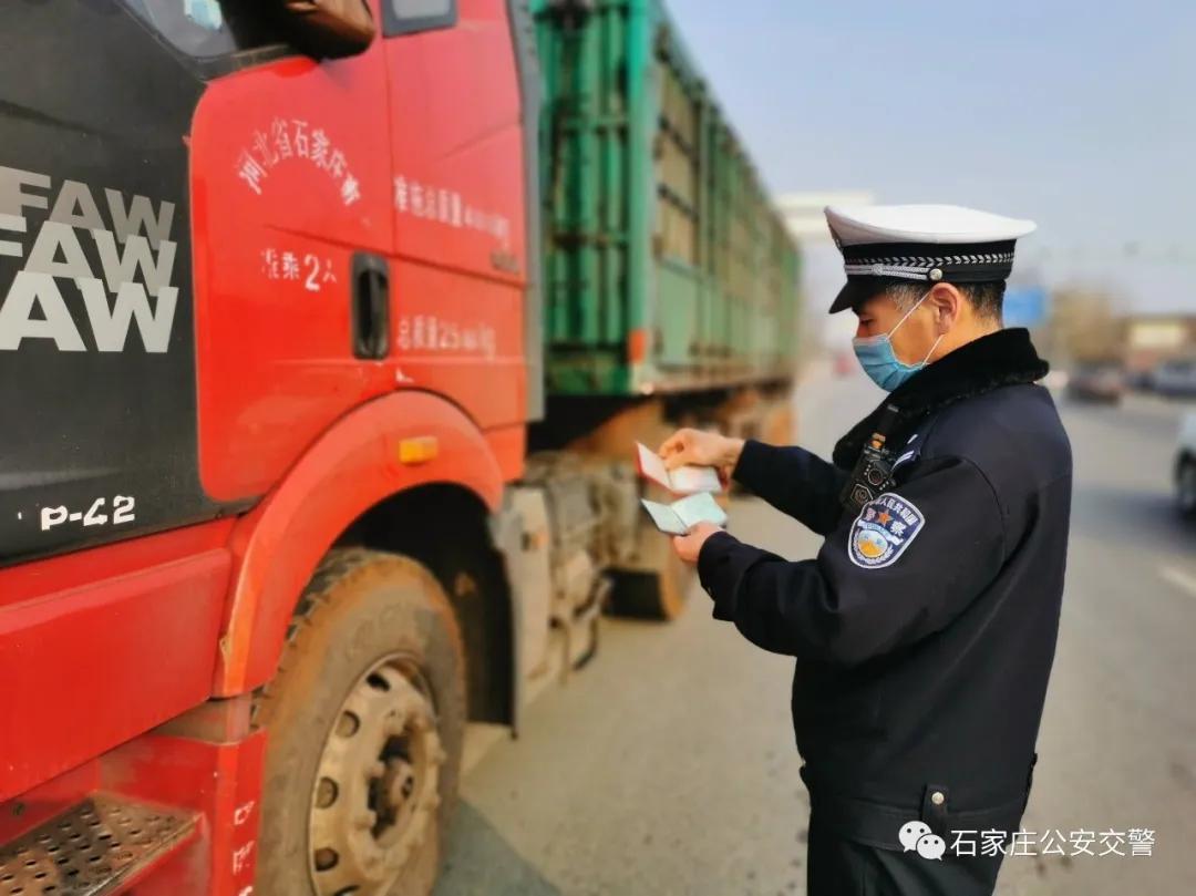 """省交管局部署保障物流运输前后""""一公里""""有序通行工作"""