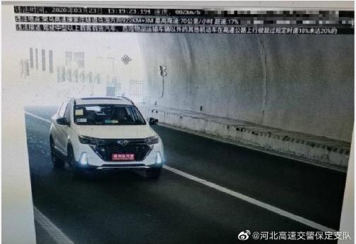临牌车高速公路超速也被罚?