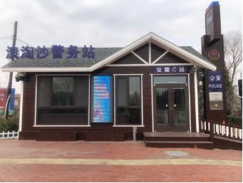 """重大便民!秦皇岛市开通11个警务站,交管业务""""就近办,便捷办""""!"""