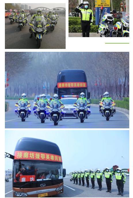 """摩托车方队开道!最高规格护送""""白衣战士""""凯旋"""