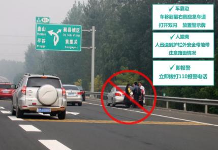 小车高速上逼停大车为哪般?