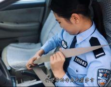 2020一盔一带(安全带视频8个)