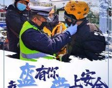 安全头盔(海报4+视频3)