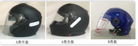 如何选购质量合格的安全头盔?