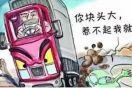 """加长货车隐患多,别让""""货车""""变""""祸车"""""""