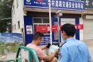 馆陶交警依托交通安全劝导站开展农村交通宣传活动