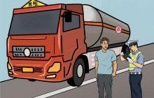 危化品交通运输安全