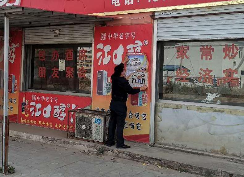 邯郸市馆陶交警走进饭店开展交通安全宣传活动