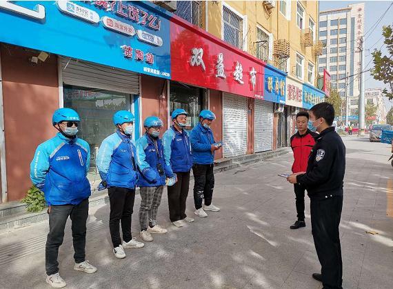 """馆陶县大队民警走进""""饿了么""""为外卖小哥讲解交通安全知识"""