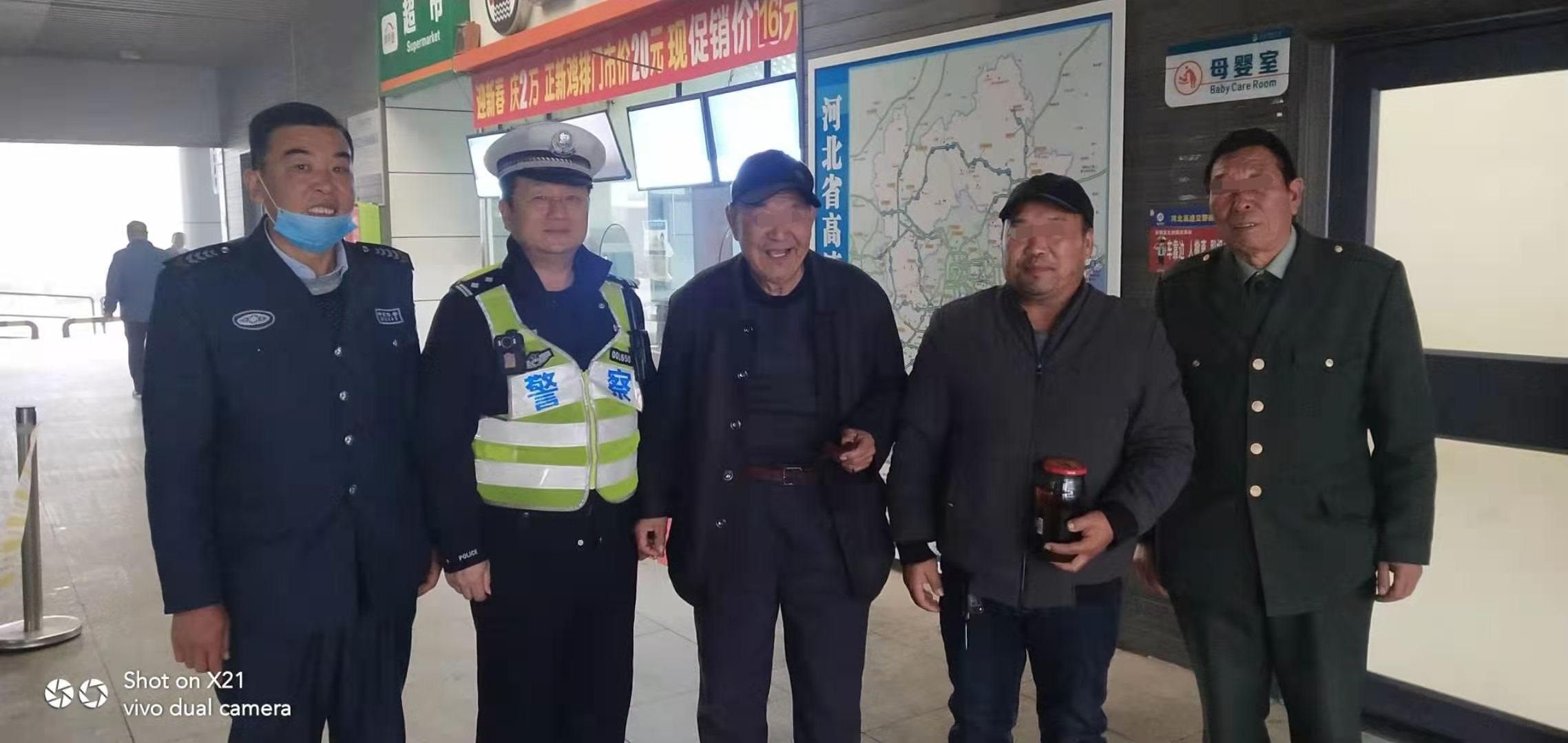 高速交警赵县大队及时救助被困服务区老人受家属赞扬