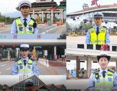 2020中秋国庆资料(2)-视频类