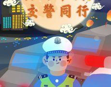 2020中秋国庆资料(2)-海报类