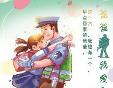青少(shao)年交通安全8句話(hua)公安部