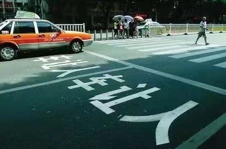 省交hua)參 遺貧槳8處道路交通安全風險隱患(huan)點段治理工(gong)作