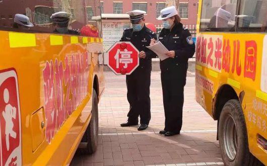 省公安厅交管局在全省部署开展道路运输交通安全专项整治行动