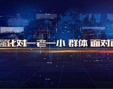 美丽乡村行普法宣传视频5